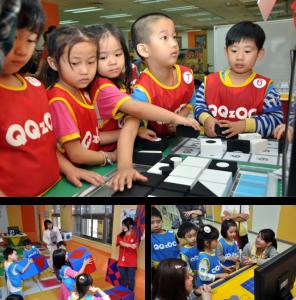 מרכז פעילות בסין שהוקם ע