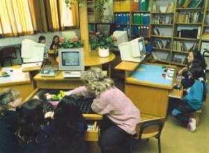 מעבדה בית ספרית המבוססת על מערכות הלמידה של