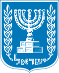 Emblem_of_Israel.svg