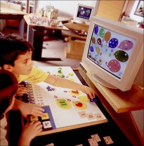 מערכת הלמידה