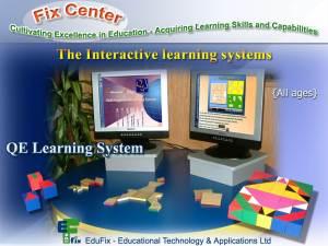 """Qe - מערכת לפיתוח כישורי חשיבה ואינטליגנציה שפותחה ע""""י """"אמות חשיבה"""