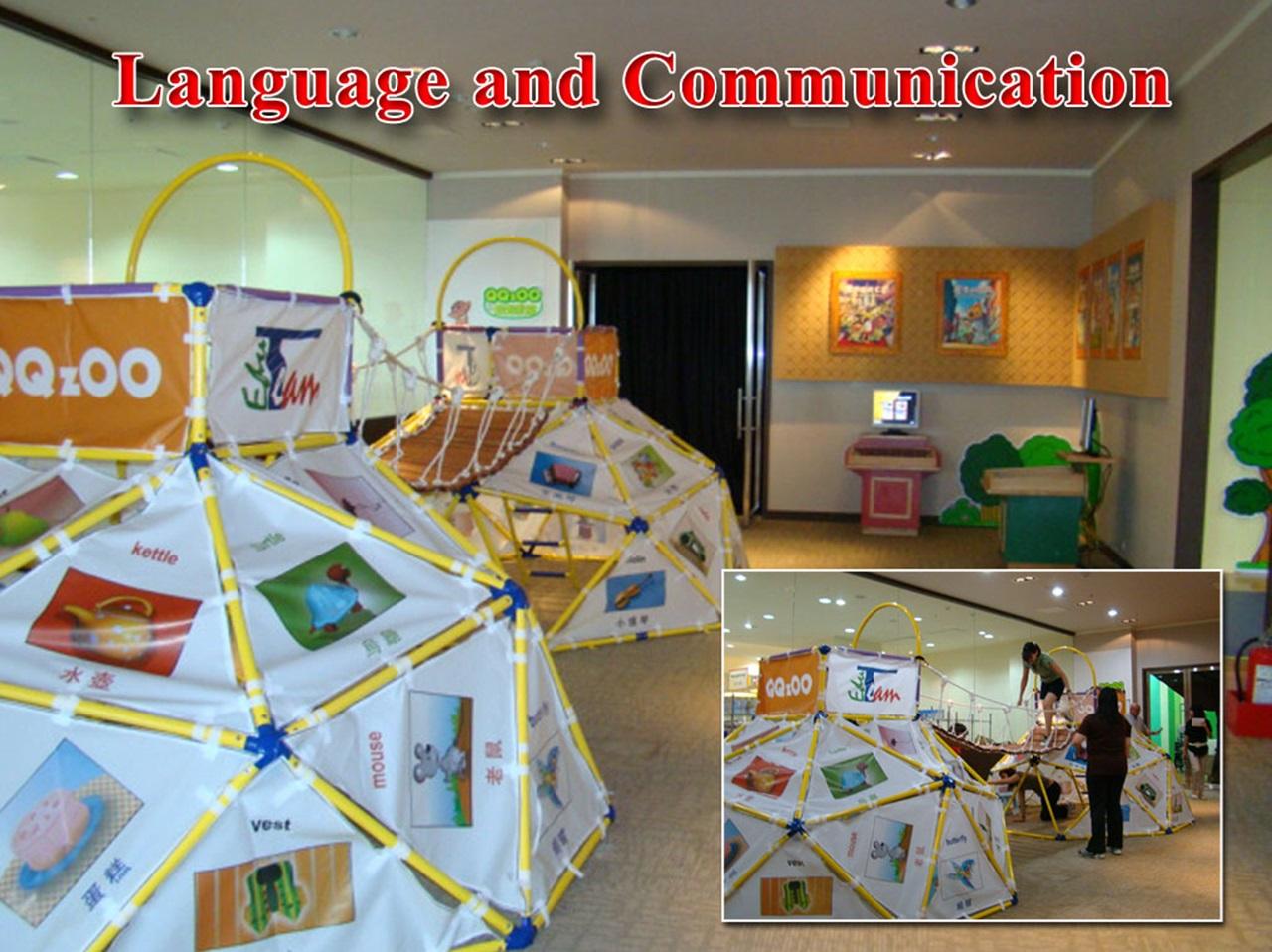 """אמצעים אינטראקטיביים ייחודים לפיתוח שפה שפותחו ע""""י """"אמות חשיבה"""""""